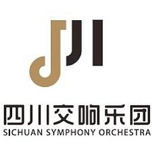 Sichuan Symphony Orchestra