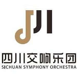Sichuan Symphony Orchestra